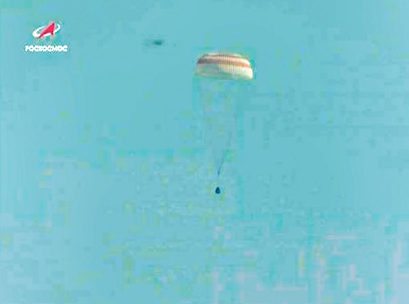 ■美國太空總署直播聖雅克著陸時的擷取畫面。Global