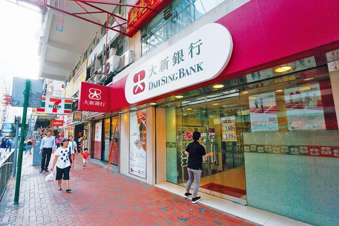 大新銀行推出升級版「e直通遙距信用卡申請」,信用卡申請至批核的時間可縮短至最快約10分鐘。