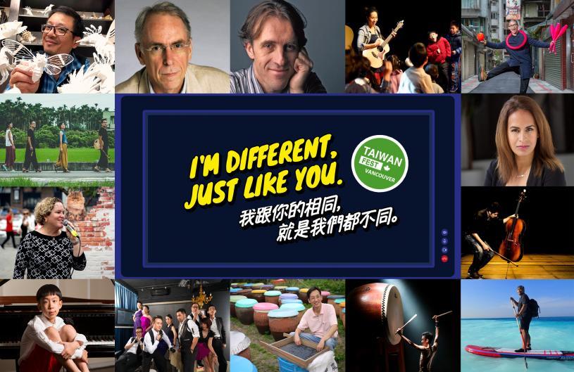 溫哥華台灣文化節今年將同步推出多個實體和線上節目。受訪者提供