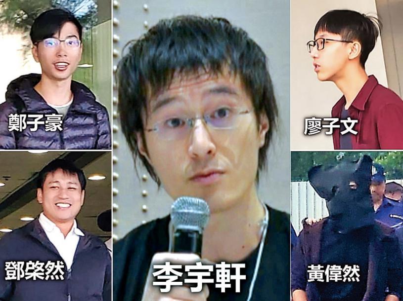■12名港人涉嫌偷渡赴台在深圳被拘留,周三早上判刑。資料圖片