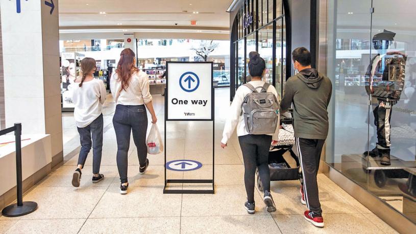 ■本國5月份零售業銷售額下跌2.1%至538億元。加通社資料圖片