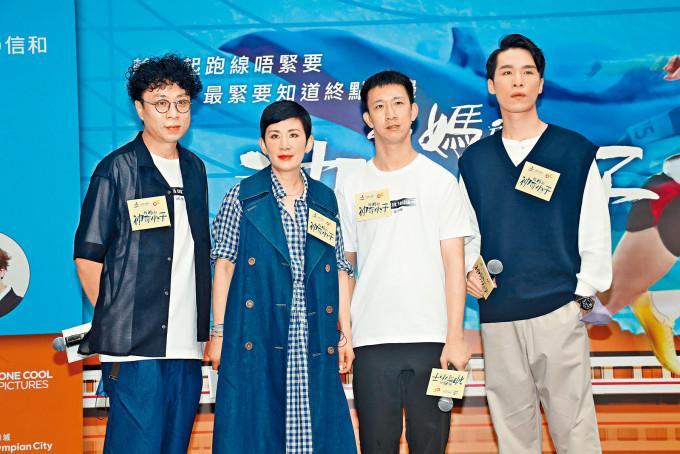 吳君如、蘇樺偉、梁仲恆及導演尹志文一同出席活動。