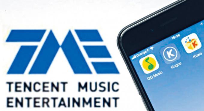 市監總局責令騰訊及關聯公司,在30日內解除獨家音樂版權。