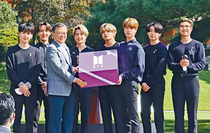 BTS獲南韓總統文在寅委任為總統特使,將於9月出席聯合國大會。