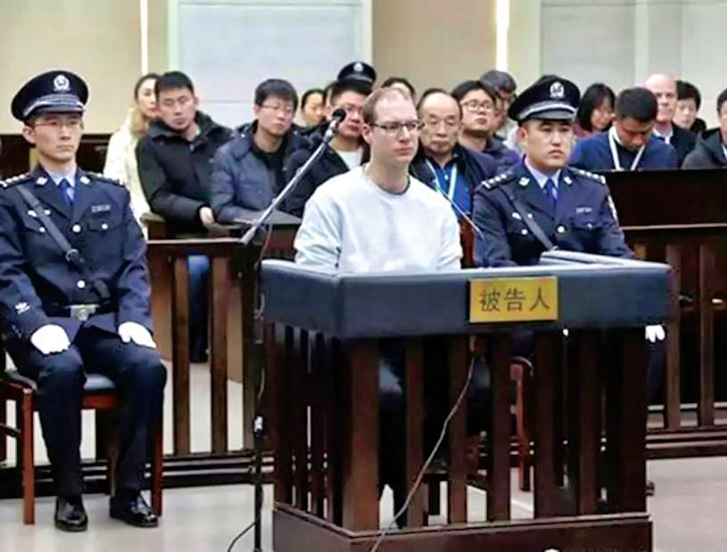 ■中國法院今年8月維持對謝倫伯格的死刑判決。資料圖片