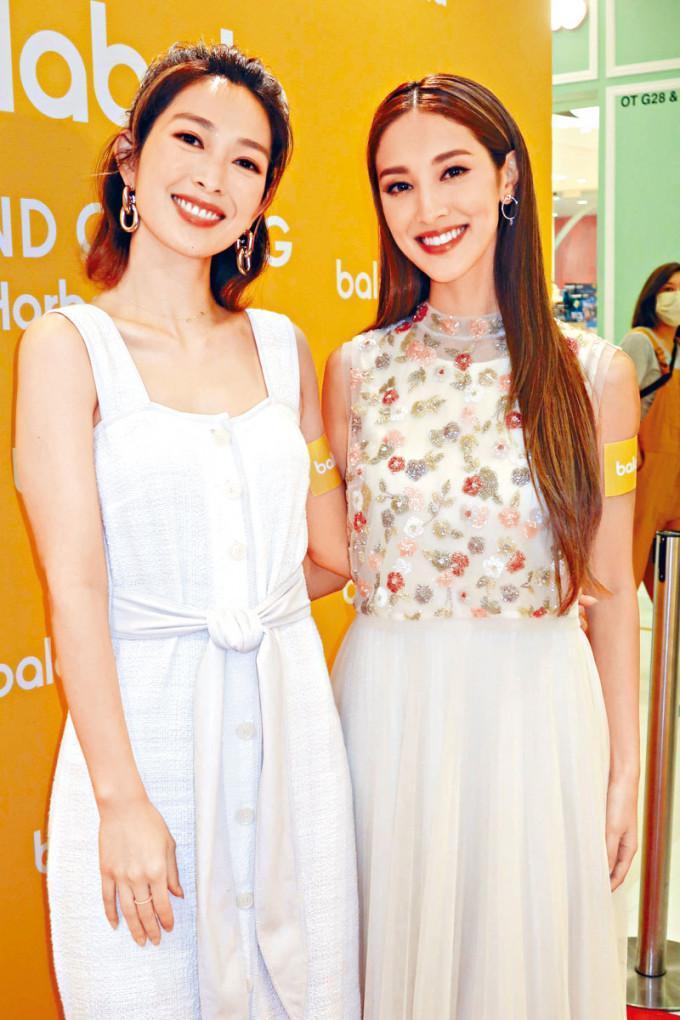 宋熙年(左)与陈凯琳齐齐出席活动。
