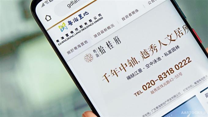 粵海置地以總代價101.9億元人民幣,投得廣州市白雲區三幅土地。