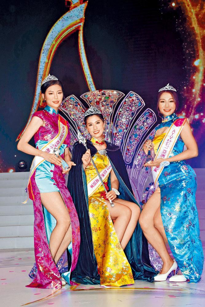 亞洲小姐決賽圓滿落幕,陳美儀(中)奪得冠軍、及「最完美體態獎」,成為雙料冠軍。袁群有(左)奪得亞軍,梁欣娟(右)就奪得季軍。
