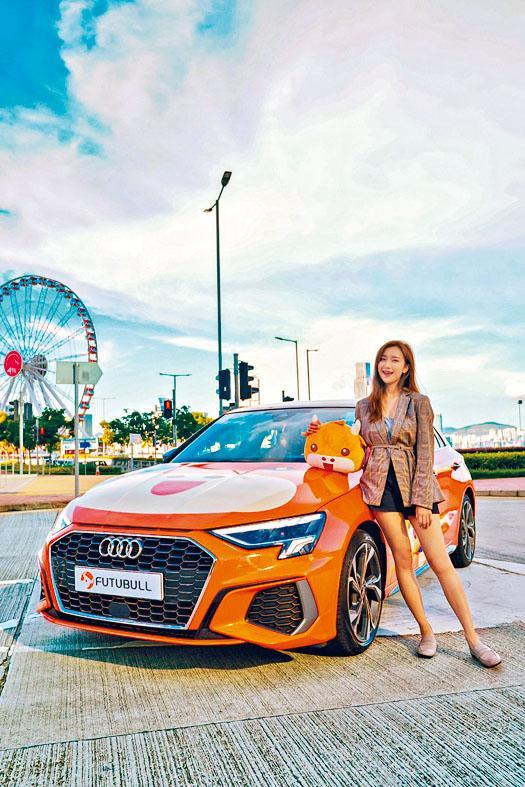 富途近期最矚目的推廣活動是20部Audi房車及100部iPhone大抽獎。
