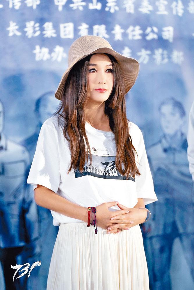 溫碧霞出席《瘋狂731》發布會,大談拍攝感想。