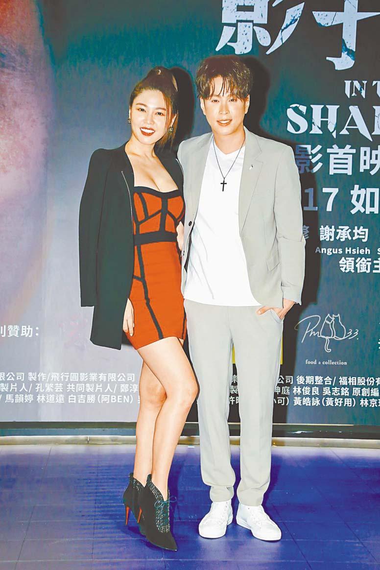 白家綺(左)和吳東諺近日出席新片記者會。 網上圖片