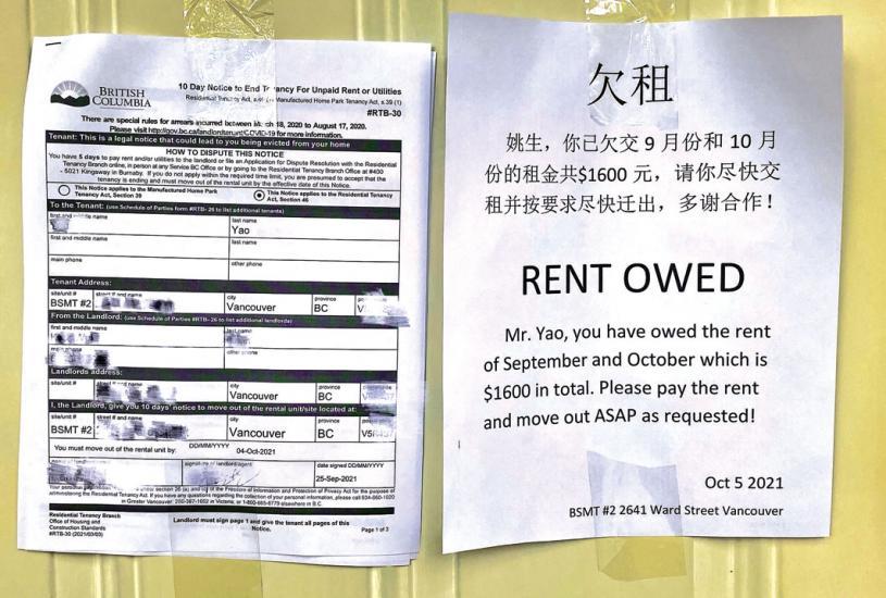 ■欠租通知显示,姚尚未缴纳9、10两月租金。