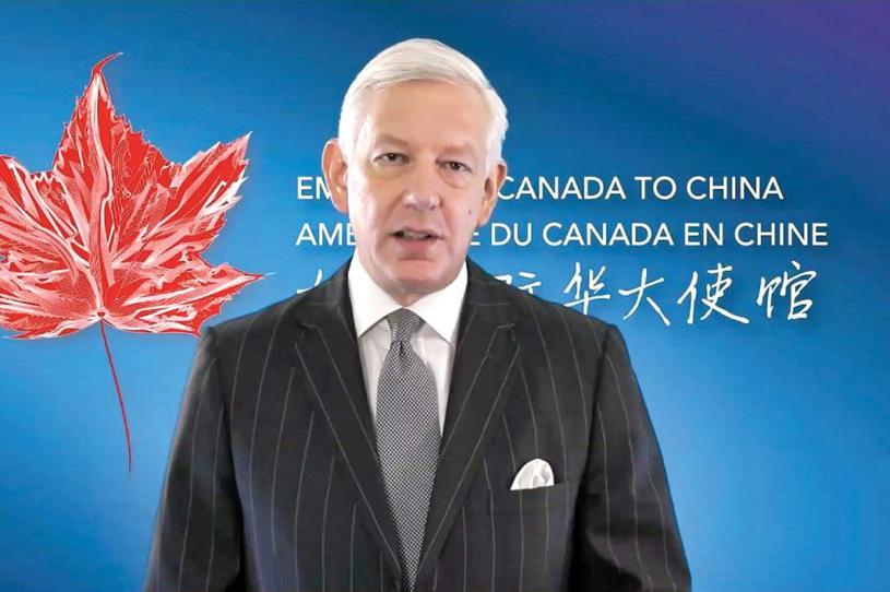 ■鮑達民上月底在加中貿易理事會的研討會上透過視像發言。影片截圖