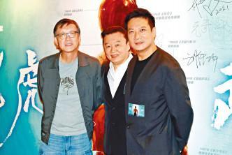 程小東與劉偉強齊撐紀錄片《龍虎武師》。