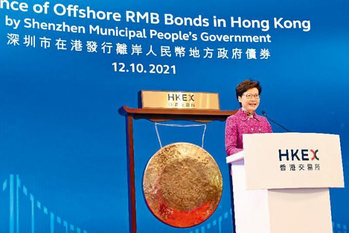 圳市人民政府在香港發行50億元離岸人民幣債券,為首個內地地方政府來港發債。