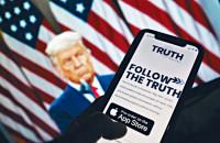 特朗普推新社交平台与fb Twitter争高下