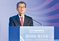 陈茂波:政府绿债考虑零售