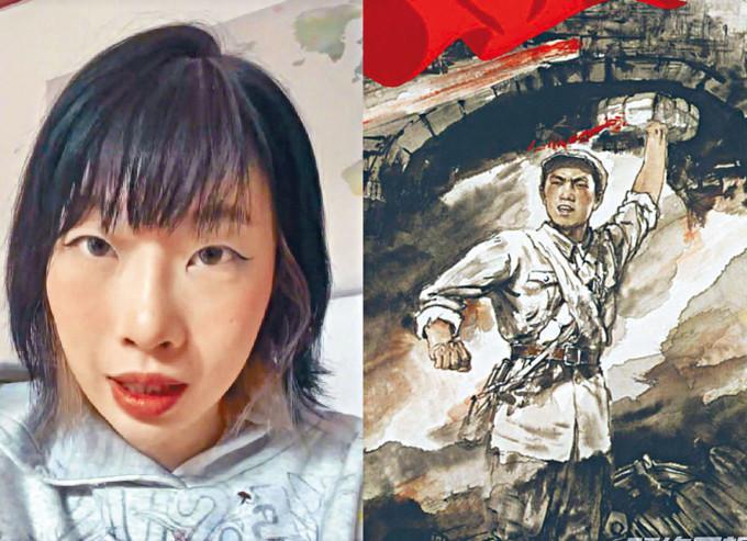 許女(左)在網上發表侮辱烈士董存瑞(右)的言論被判入獄。