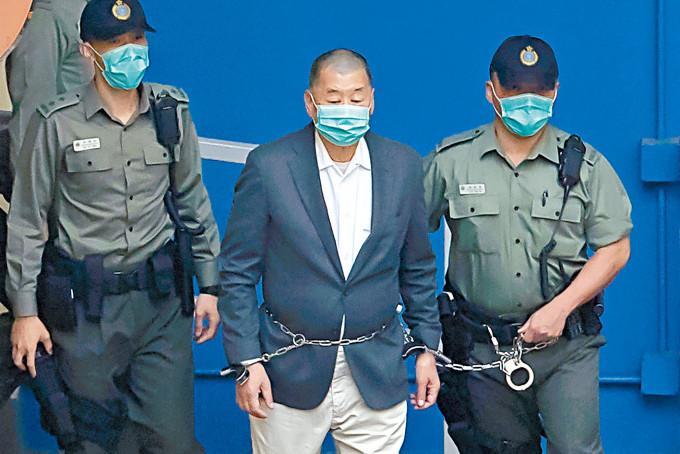 黎智英被控串謀勾結外國或者境外勢力危害國家安全等罪,須續還柙。