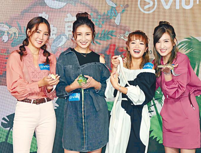 (左起)Alina、Shirley、Hailey和陳嘉倩齊和手宮、粟米蛇親密接觸。