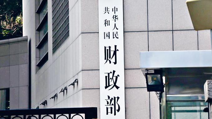 國家財政部公布,將於下周三在香港招標發行60億元人民幣國債。