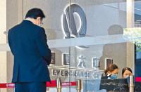 恒大物业合约销售暴挫97%