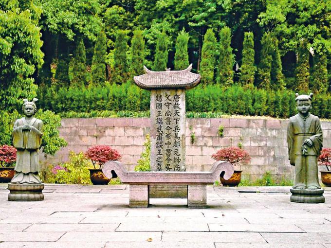 浙江錢鏐墓兩年前被盜。