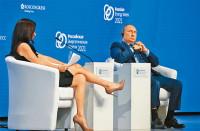 普京不出席11月气候峰会