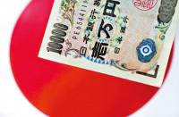 日圆低残四年半最弱 每百兑6.7802港元