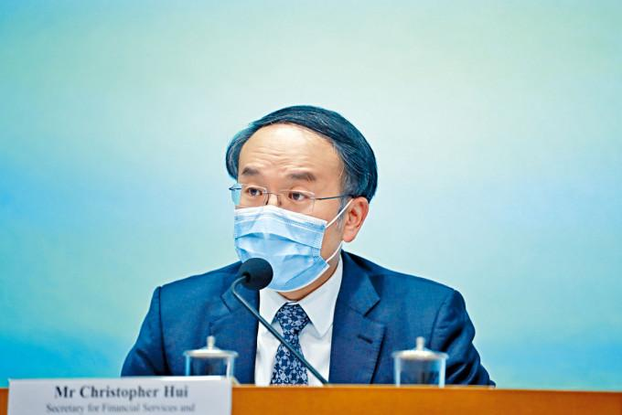 財經事務及庫務局局長許正宇表示,待2025年全面落實「積金易」後,預計運作10年。
