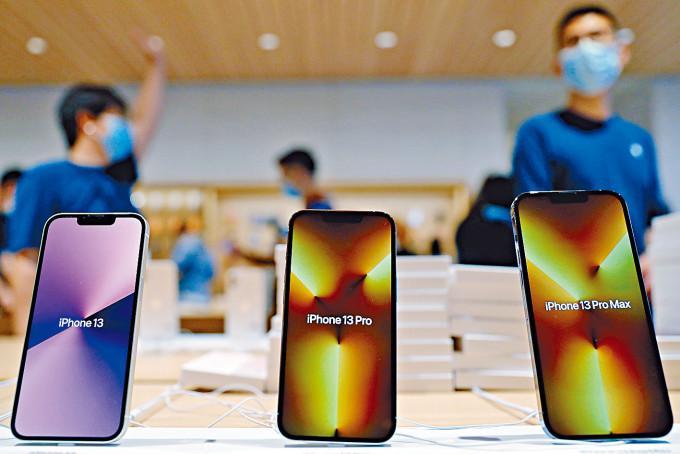 蘋果公司上月推出的新款手機iPhone 13。