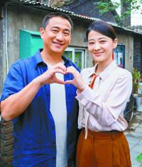 黄磊梅婷首演夫妻